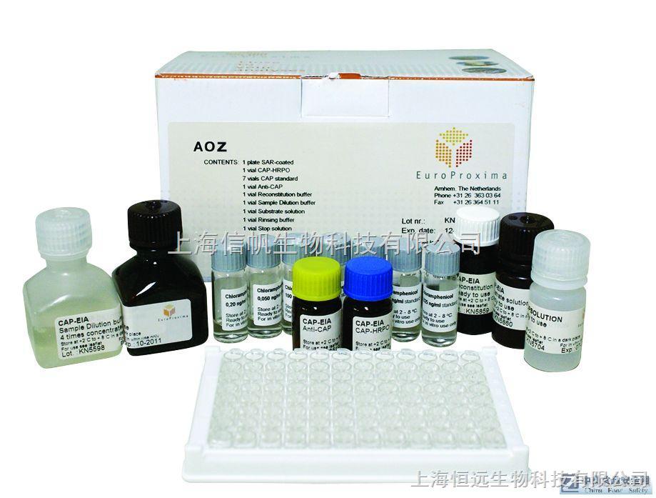猪流行性腹泻病毒(PEDV)elisa检测试剂盒