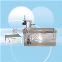 EX-32导光水柱(光导纤维原理)