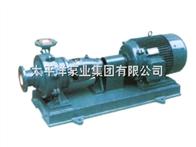 GN9-22*3GN凝結水泵