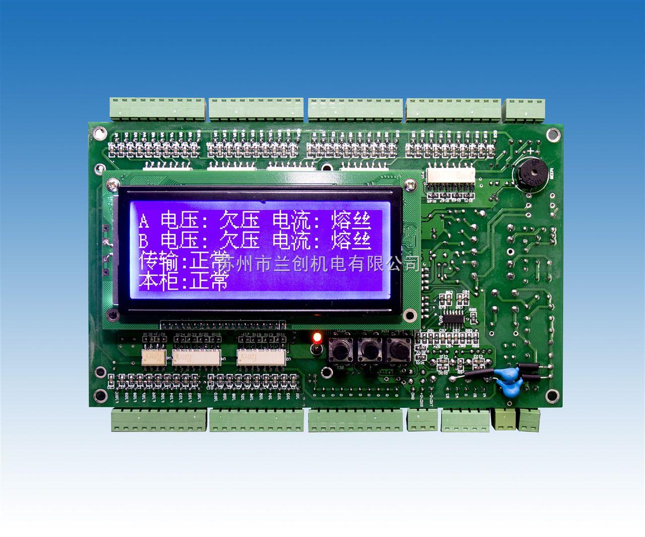电路板 1280_1066