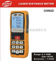 GM60D激光测距仪激光测距仪GM60D│标智