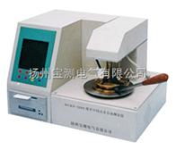 BCKS-2000开口闪点全自动测定仪