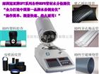 SFY-100优质波纹管材水分检测仪<全自动模式>卤素水分仪