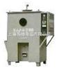 YJJ-A-100焊剂烘干机(吸入式)