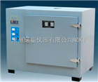 8401A-3遠紅外高溫鼓風干燥箱