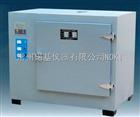 8401A-1遠紅外高溫鼓風干燥箱
