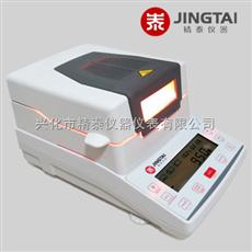 JT-K10通用型卤素快速水分测定仪