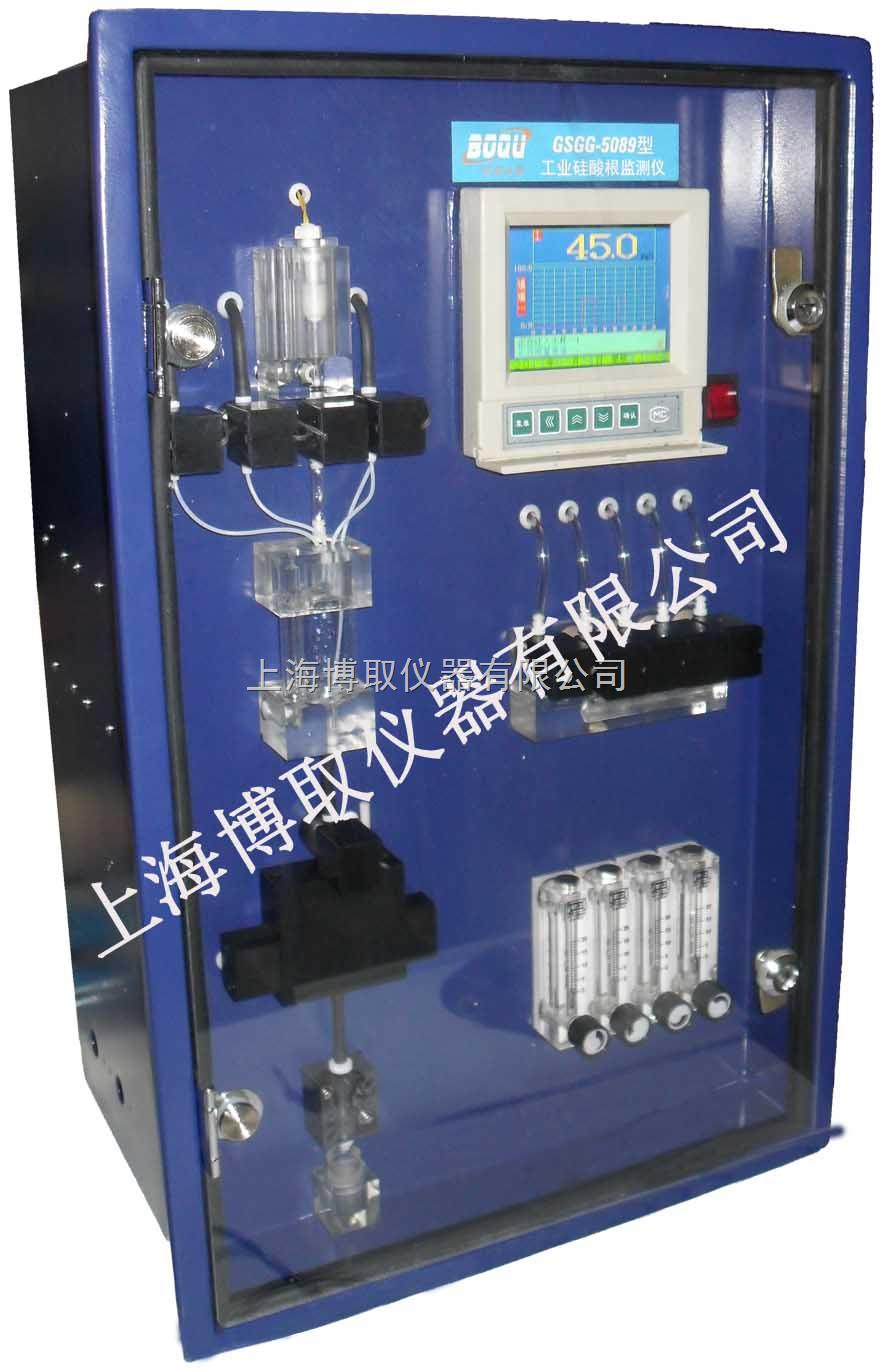 在线磷酸根分析仪