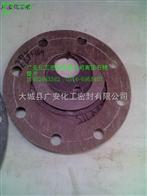 上海石棉垫片、耐高压石棉垫片动态