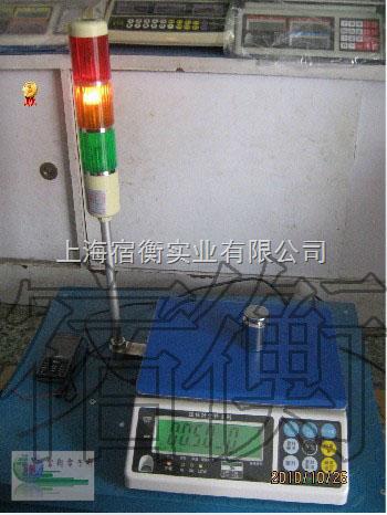 装置电子称 可选可充电电池供电,充电一次可连续使用90小时 传感器:高