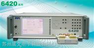 台湾益和阻抗分析仪6420A