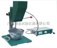 LD-100型高速制浆试验机 压浆剂试验仪器 压浆搅拌机