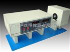 WGT-S透光率雾度测定仪、塑料板材、片材,塑料薄膜 平面玻璃光率雾度测定仪,