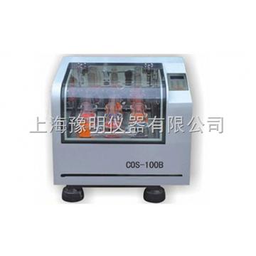 YM-COS-200B恒溫搖床