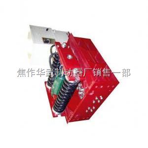 yjgq yjgq型液压夹轨器图片