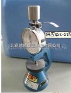 QSX-21型防水材料厚度计