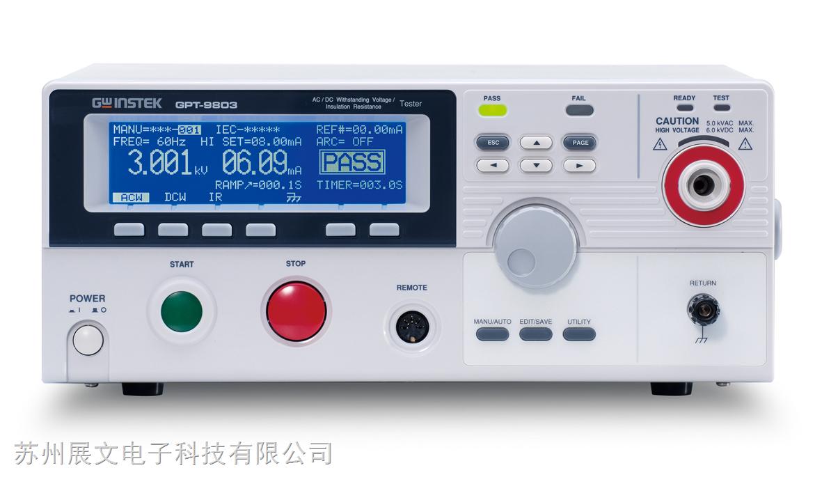 固纬GPT-9803