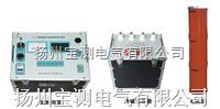 變頻串聯諧振試驗裝置生產廠家