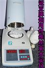 SFY-20A<冠亚牌>烟用醋纤维丝水分测定仪|烟草水分仪