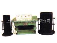 厂家振动台法试验装置,价格振动法装置