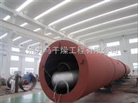 φ3.5×52m干燥窯技術參數及性能