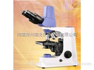 SMARTe一體化數碼顯微鏡