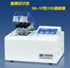 COD消解器5B-1F