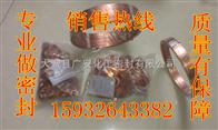 各种型号南京紫铜垫片、黄铜片供货商