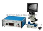 WRX-1S四川采用带数码透反射偏光显微镜WRX-1S显微热分析仪