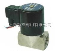 JO11SA電磁閥
