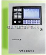 DN9000+MOT500-CLO2二氧化氯检测报警器