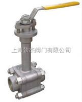 DQ61Y鍛鋼低溫焊接球閥