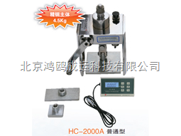 饰面砖粘结强度检测仪/智能粘结强度检测仪/粘结强度检测仪