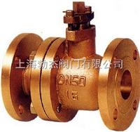 Q41F銅法蘭球閥