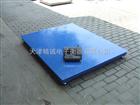 天津電子地磅標準電子地磅