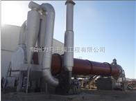 φ4×60m干燥窯主要技術性能