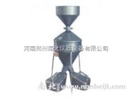 大/中/小号钟鼎式分样器,大/中/小号钟鼎式分样器生产厂家