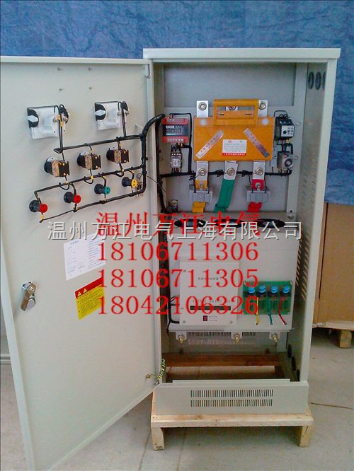 鼠笼式电动机自耦降压启动手动控制电路接线示意图