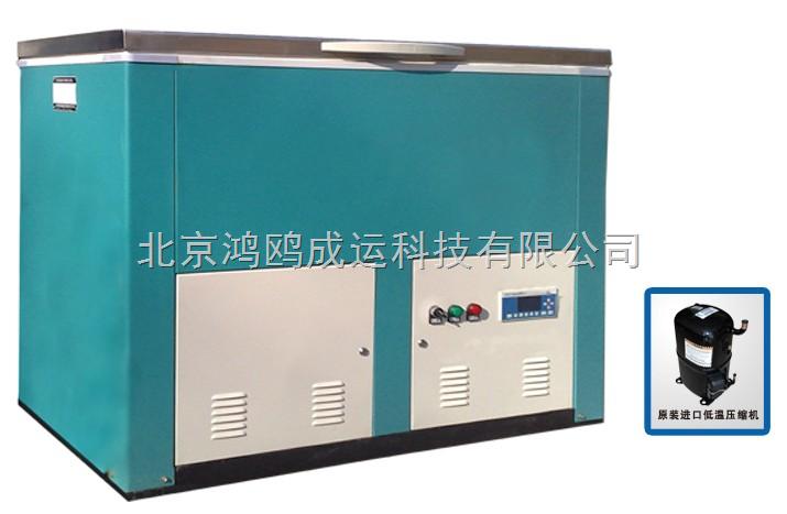 DBD-2单边冻融试验机/混凝土单面盐冻设备