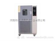 GDW71高低溫試驗箱