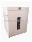 DHG-9640A恒温鼓风干燥箱