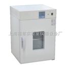 DHG-9070B恒温鼓风干燥箱