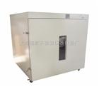 DHG-1000A恒溫鼓風干燥箱