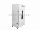 DHG-9420B恒溫鼓風干燥箱