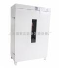 DHG-9920B恒温鼓风干燥箱