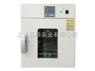 LC-3630升无尘室充氮洁净小型工业烘箱