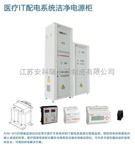 AITR系列隔離變壓器(合肥華耀田村)