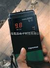 德國Mini-Ligno E/D針插式木材水分測試儀、水份檢測儀