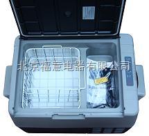 药品批发GSP车载冷藏箱