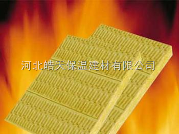 常规安康--A级防火岩棉板【厂家价格】